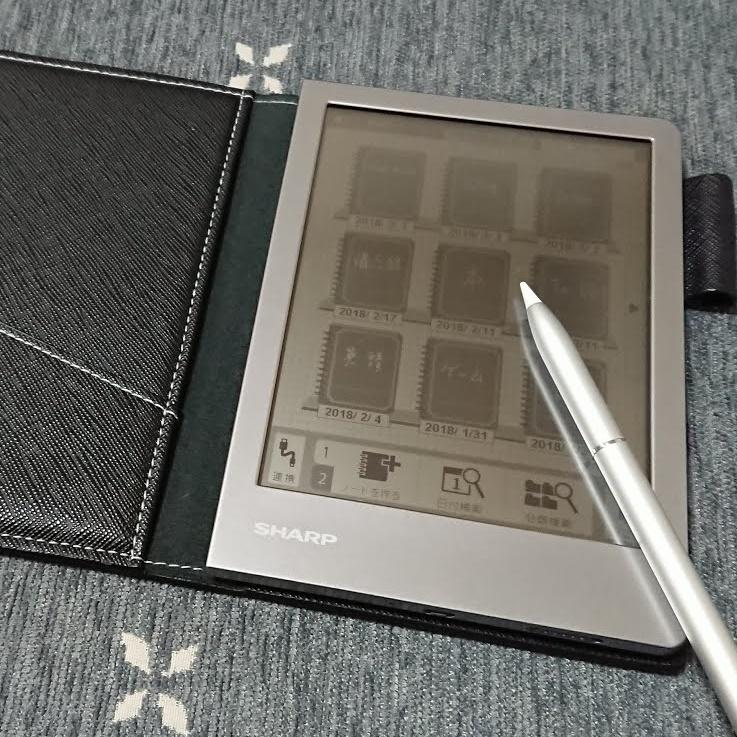 シャープの電子ノートのメリット(2021年時点)