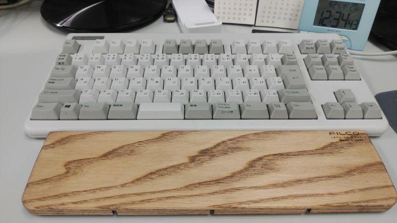 wood palmrest